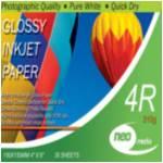 Glossy Inkjet Paper 4x6 40 Sheets - Photo Paper 100mm x 150m