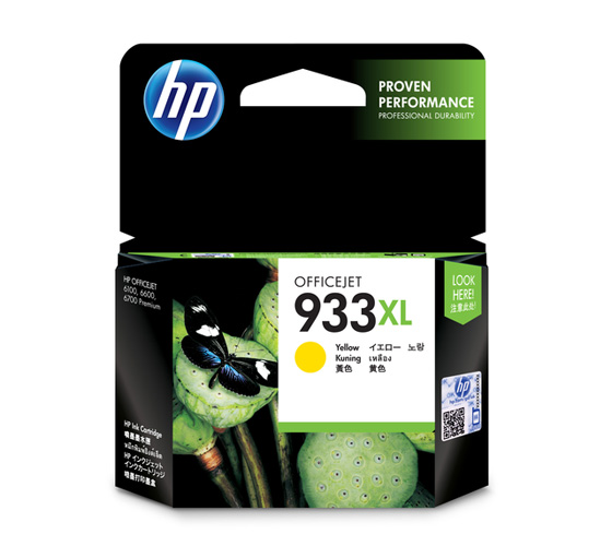 HP 933XL Yellow high-cap yellow ink cartridge ORIGINAL