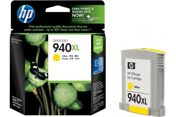 Hp 940 Yellow Xl Ink Cartridge Original