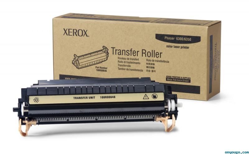 Xerox Transfer Roller Original