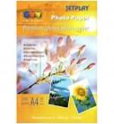 A4 Photo Paper High Gloss 230Gsm 50 Pk